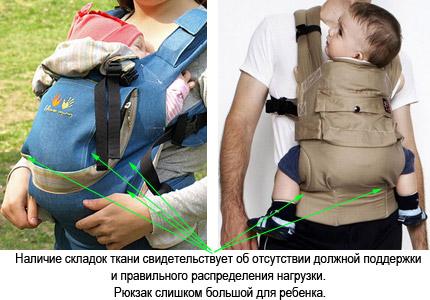 Эрго рюкзак комаровский