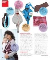 ellevill слинг-шарф слинг для новорожденного