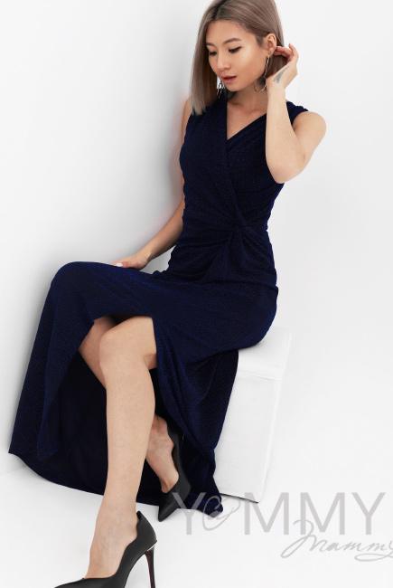 Вечернее платье для беременных и кормящих длинное с разрезом, синее ... 4bb7a1f8ead