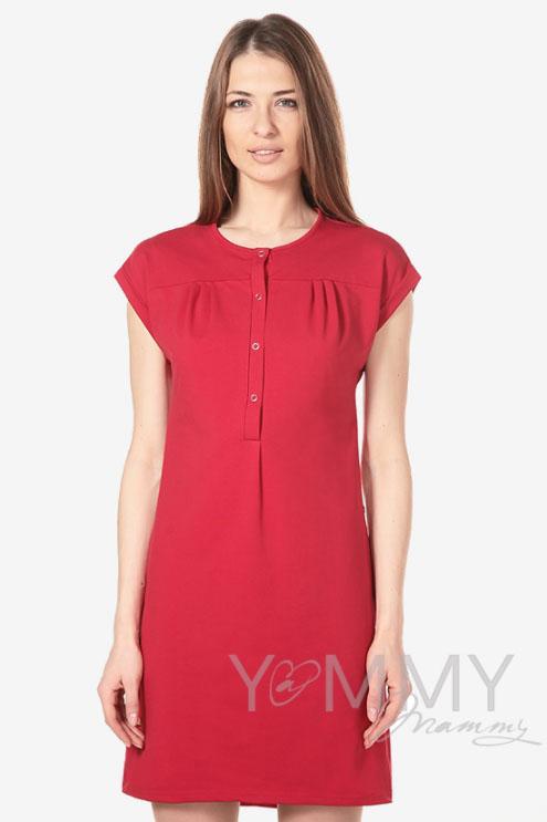 Платье на кнопках для кормящих и беременных, красное