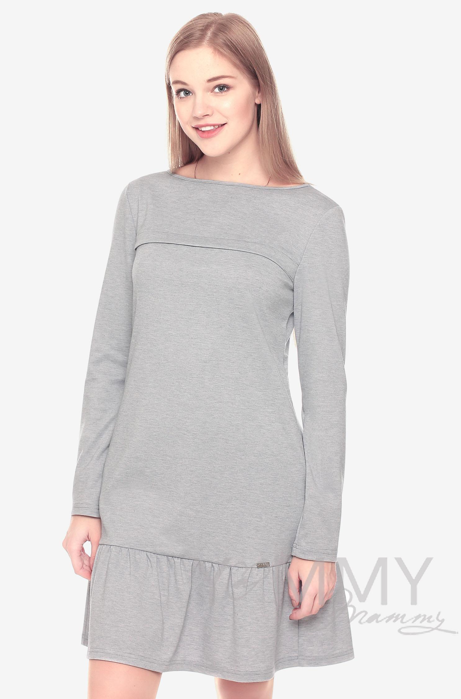 Платье для кормящих и беременных с воланом, жемчужное