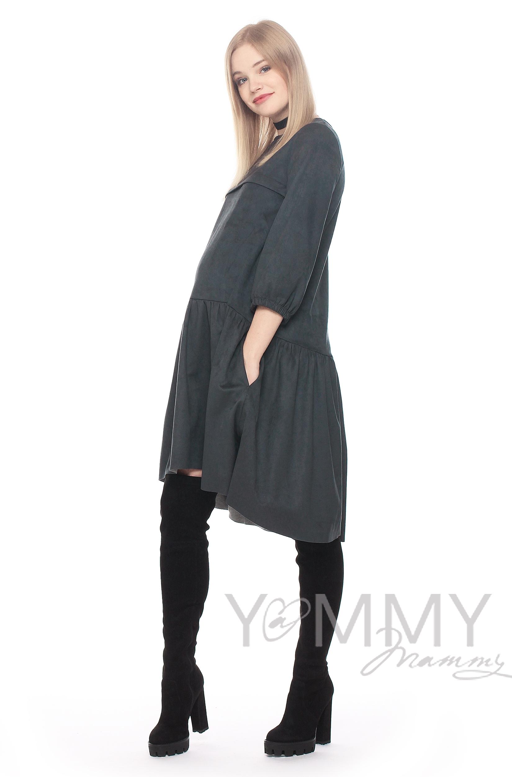 Замшевое платье с воланом графит для беременных