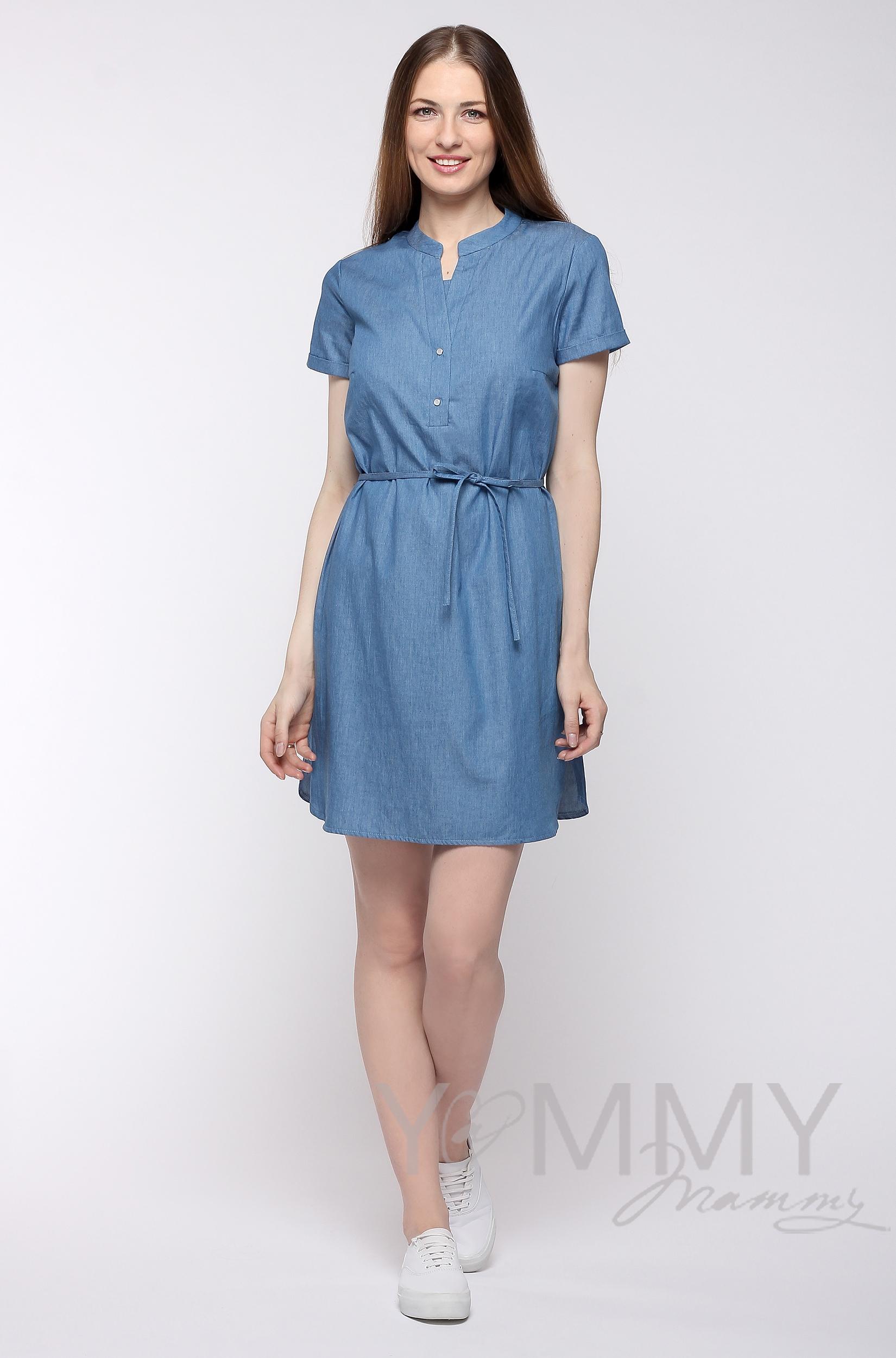 Платье-рубашка для кормящих и беременных, джинсовое
