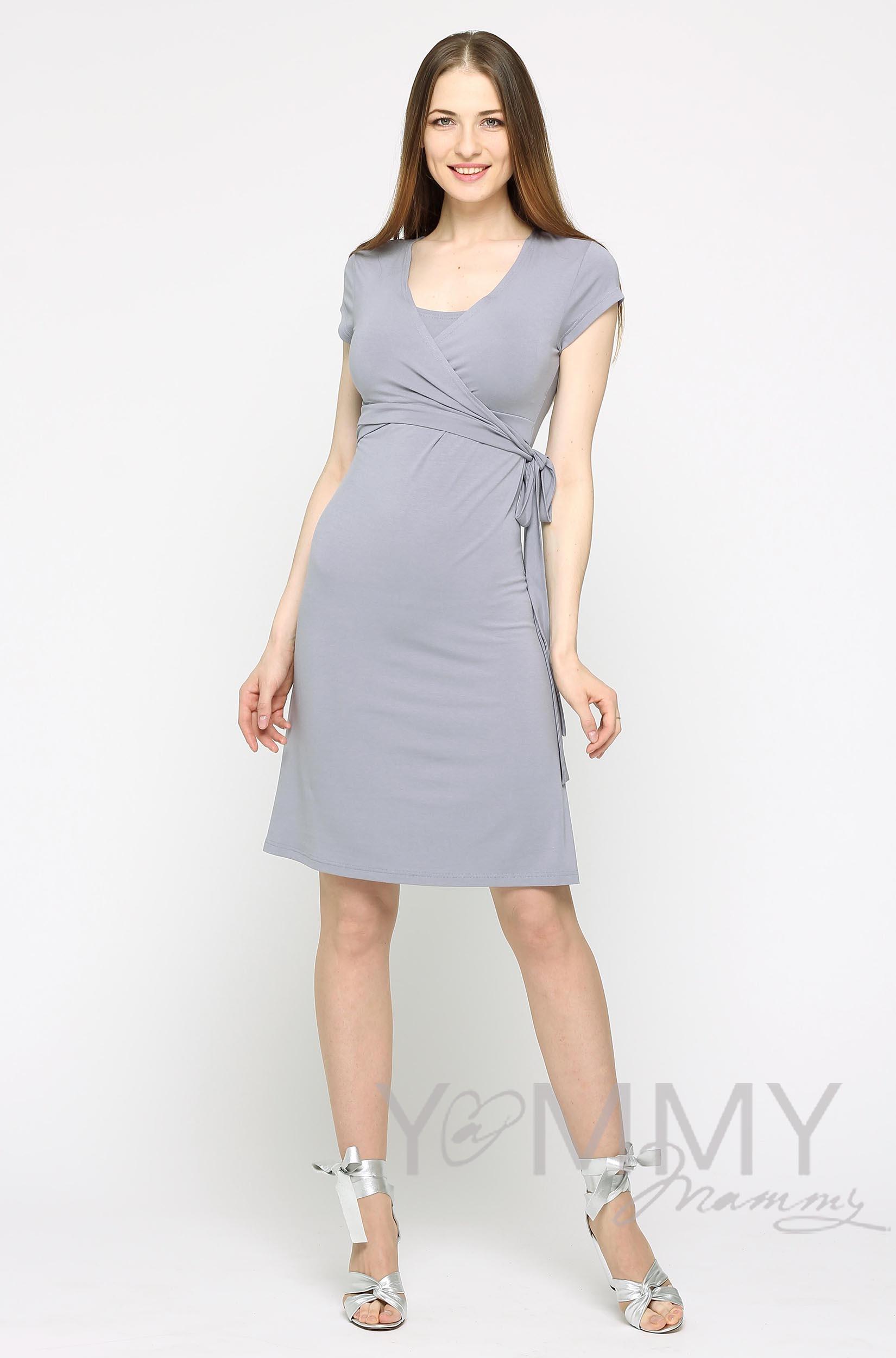 Платье на запах для кормящих и беременных, серый