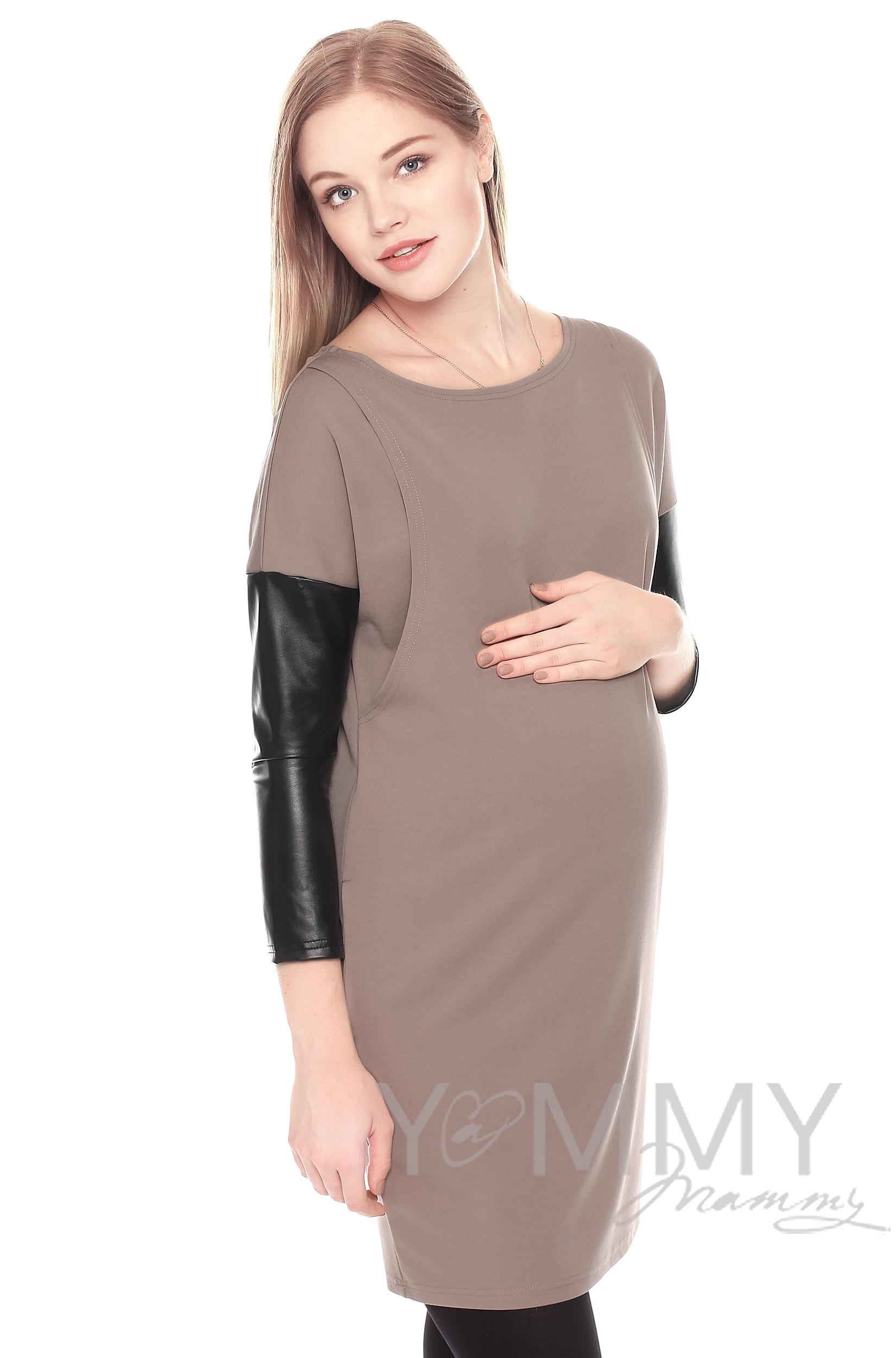 Платье-туника для беременных и кормящих, капучино