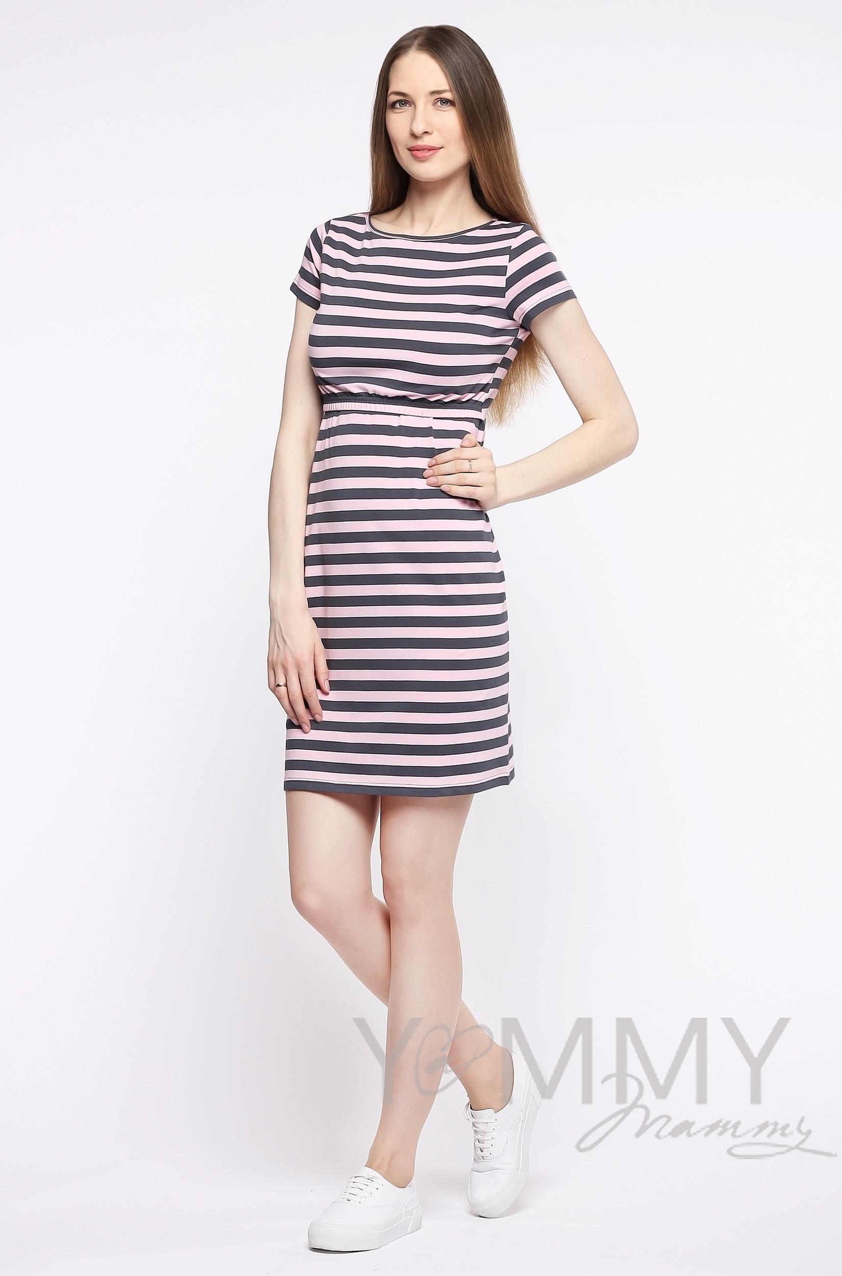 Платье для беременных и кормящих, светло-розовое в серую полоску