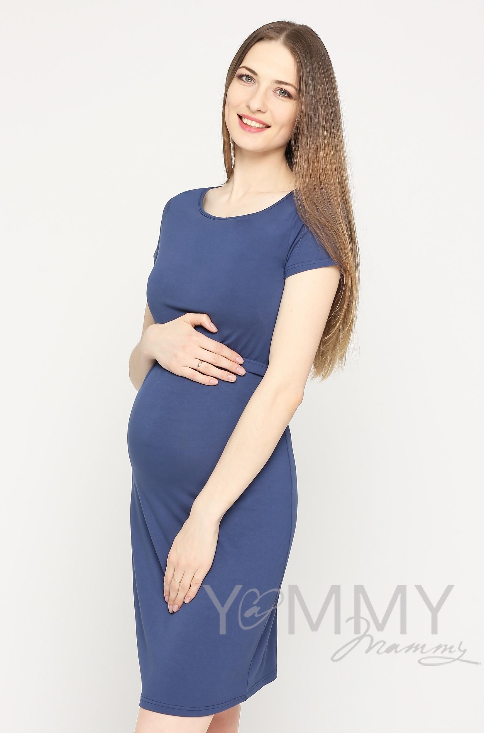 Платье для кормящих и беременных из вискозы, темный индиго