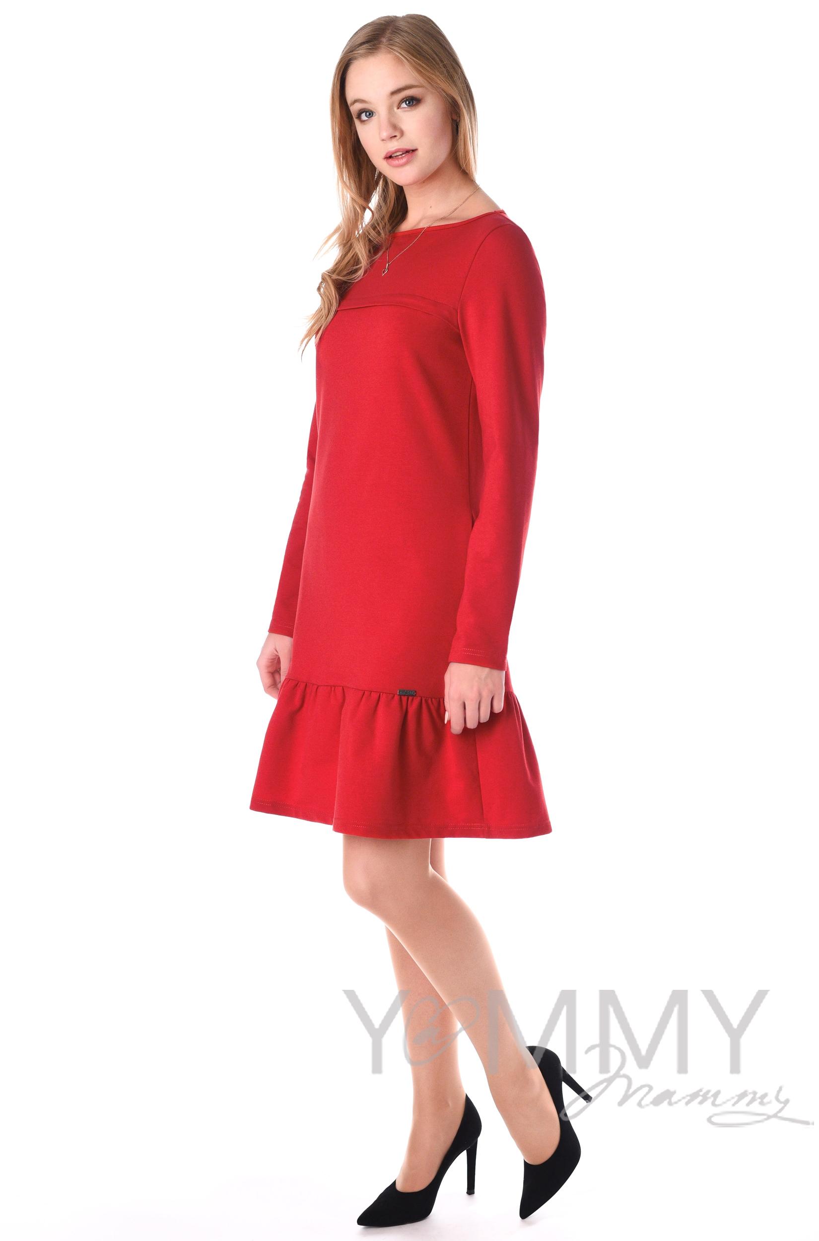 Магазин для беременных платья