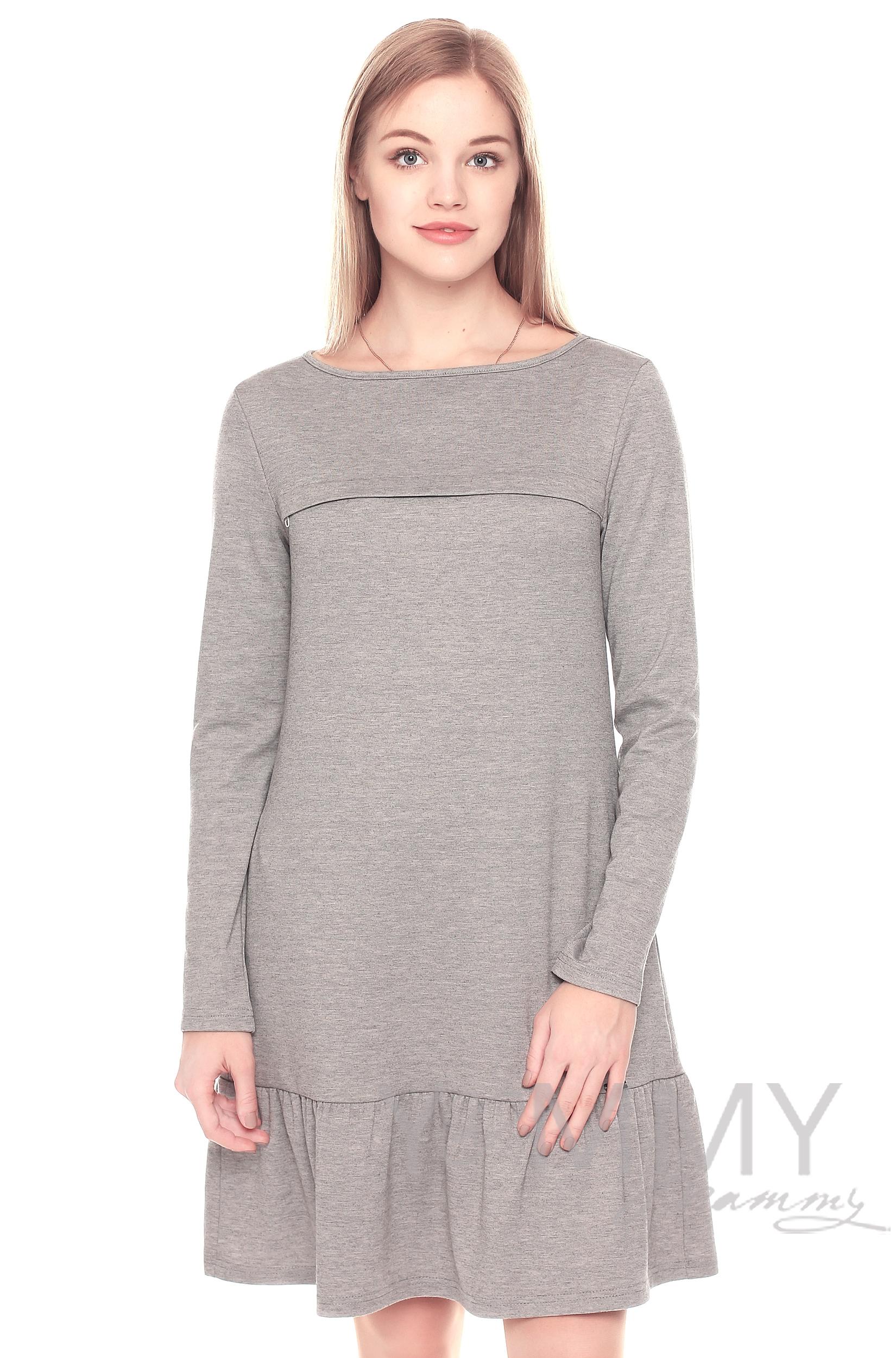 Платье для беременных и кормящих с воланом, серое