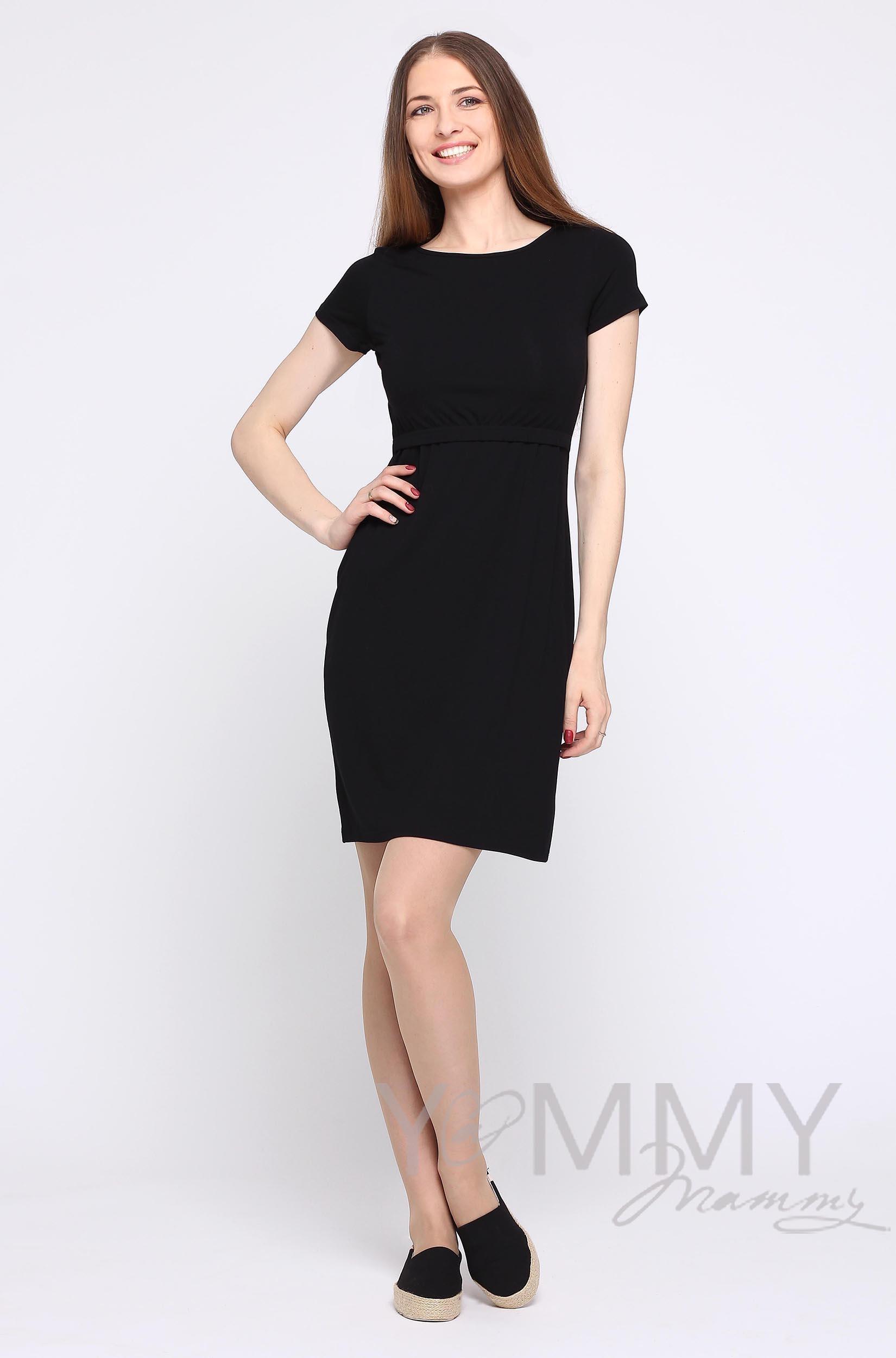 Платье для беременных и кормящих из вискозы, черное