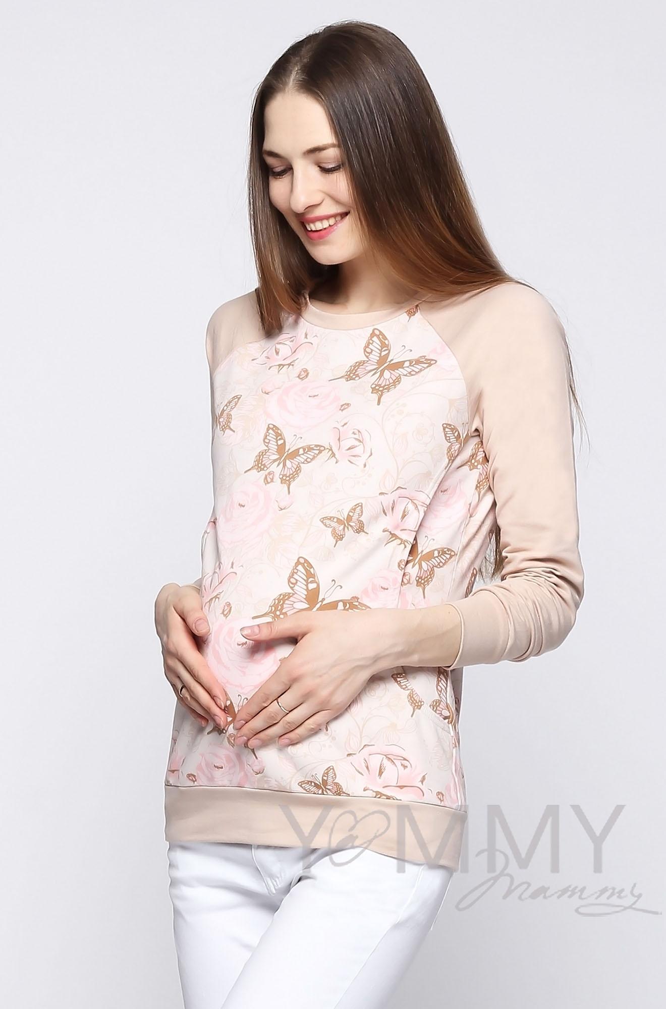 Свитшот с принтом для беременных и кормящих, светло-бежевый
