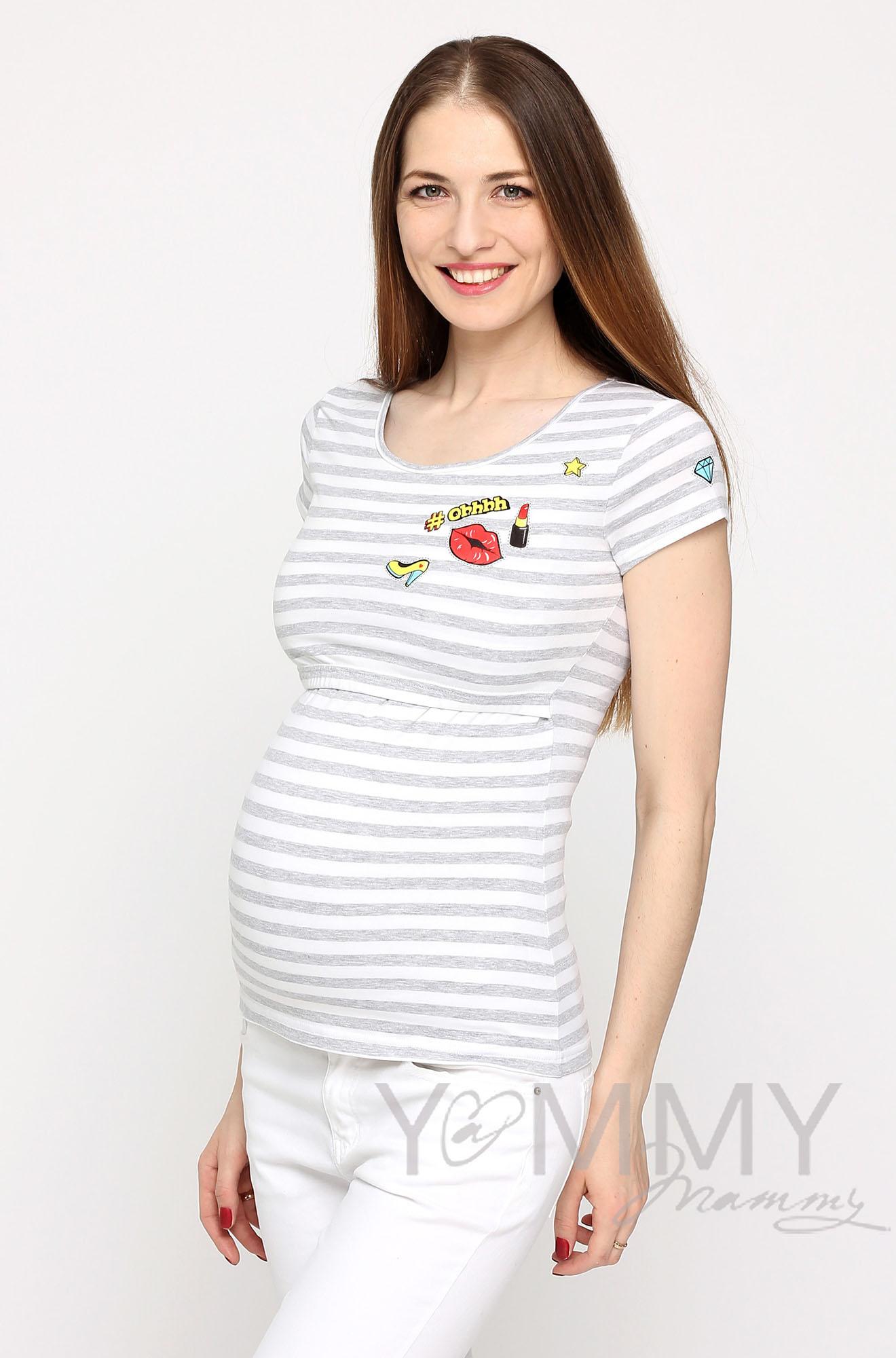 Футболка с принтом для кормящих и беременных, в серую полоску меланж