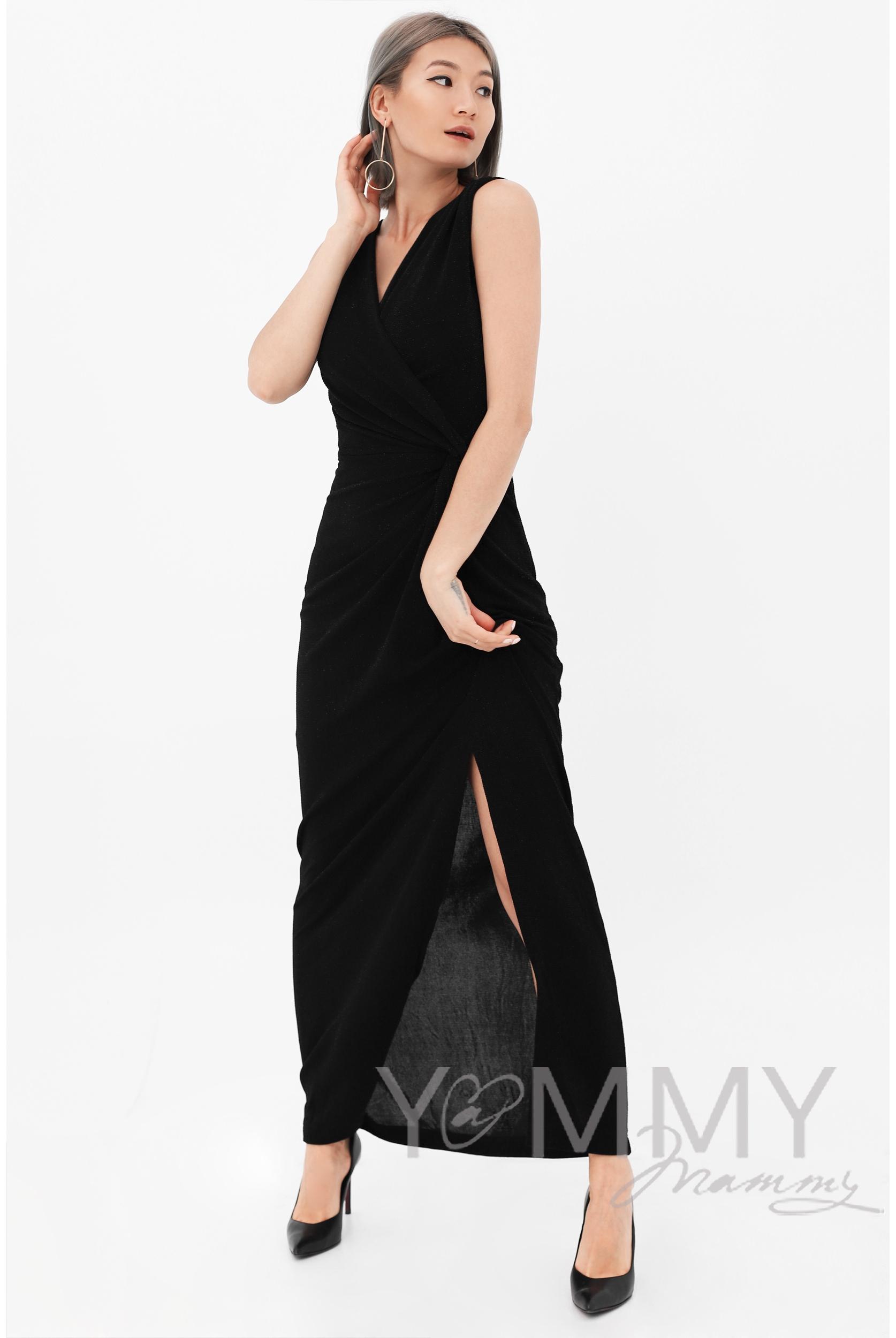 Вечернее платье для кормящих и беременных длинное с разрезом, цвет ... 0ca6406b0bd