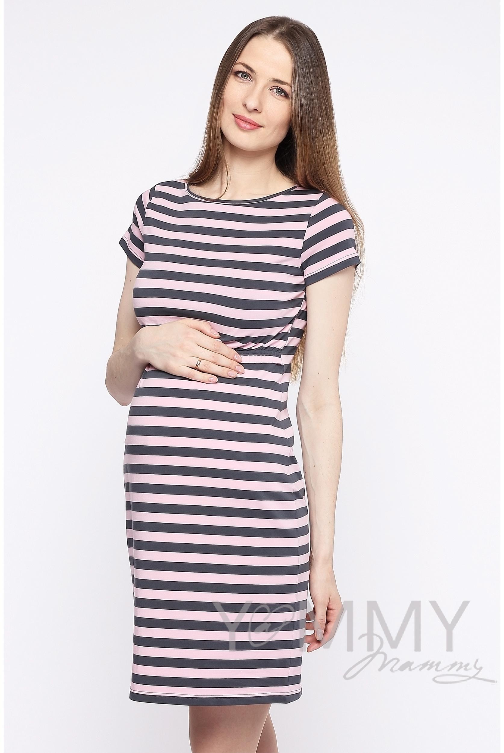 Платье для беременных и кормящих, светло-розовое в серую полоску ... 5931202d5fb