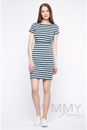 Платье для кормящих и беременных, голубое в серую полоску