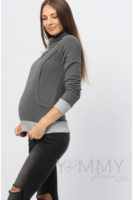 Толстовка для кормящих и беременных флисовая с завязками, цвет темно-серый