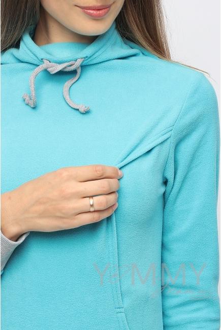 Толстовка для кормящих и беременных флисовая с завязками, цвет бирюзовая