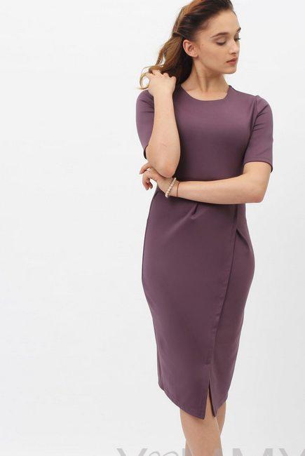 Платье для беременных и кормящих мам с юбкой, цвет слива СКИДКА ... 998f98997e1