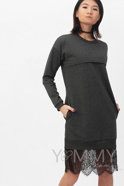 532b5eddfb81 Платье для кормящих и беременных с кружевом, темно-серый меланж ...