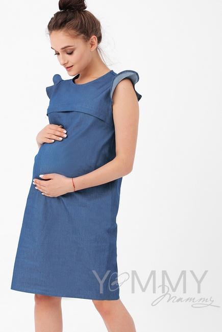 f28fb9bcf21 Платье для кормящих и беременных джинсовое