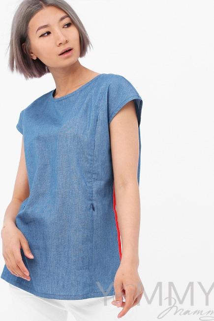 Блуза для беременных и кормящих джинс с лампасами, цвет синий