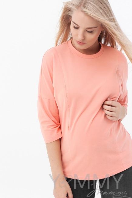 Лонгслив для беременных и кормящих, цвет персиковый