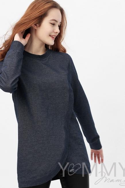 Джемпер для кормящих и беременных на запах, темно-синий