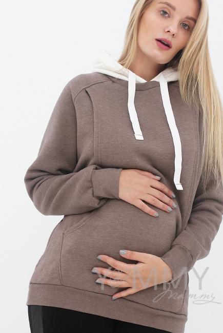Толстовка для кормящих и беременных с капюшоном, кофе с молоком