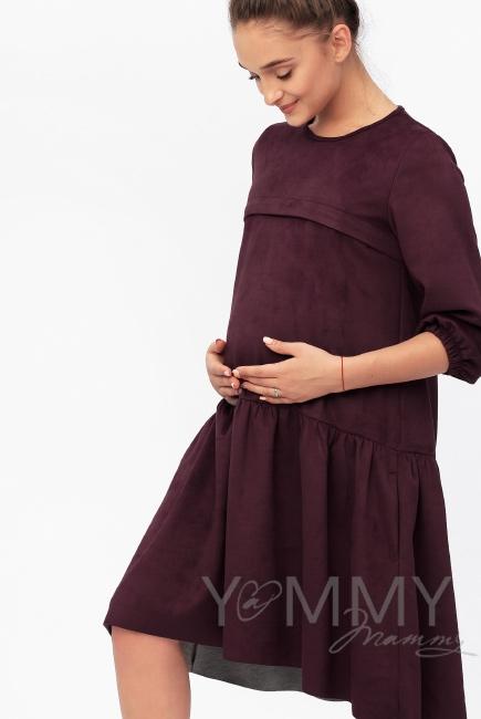 6122f86a359 Платье для кормящих и беременных с воланом