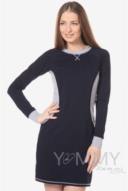 Платье спортивное для кормящих и беременных, тёмно-синее