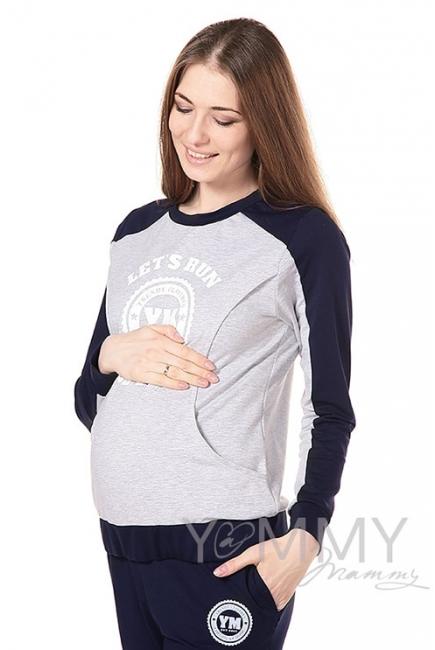Толстовка для кормящих и беременных с принтом серый меланж, цвет темно-синий