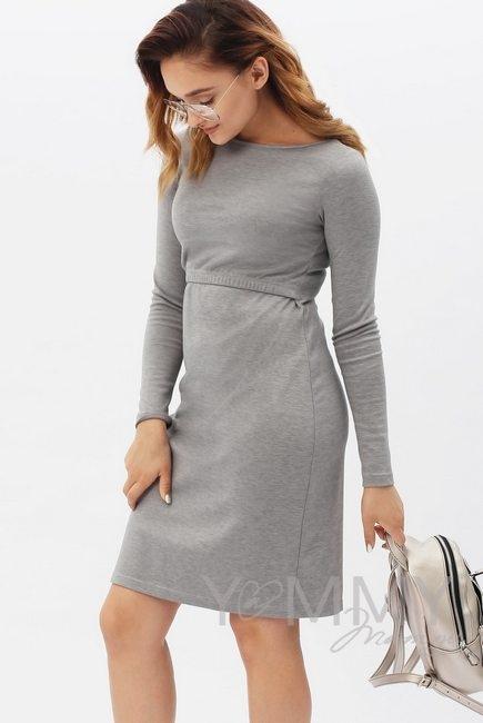 a7b6d0779407 Платье-футляр для беременных и кормящих с горловиной